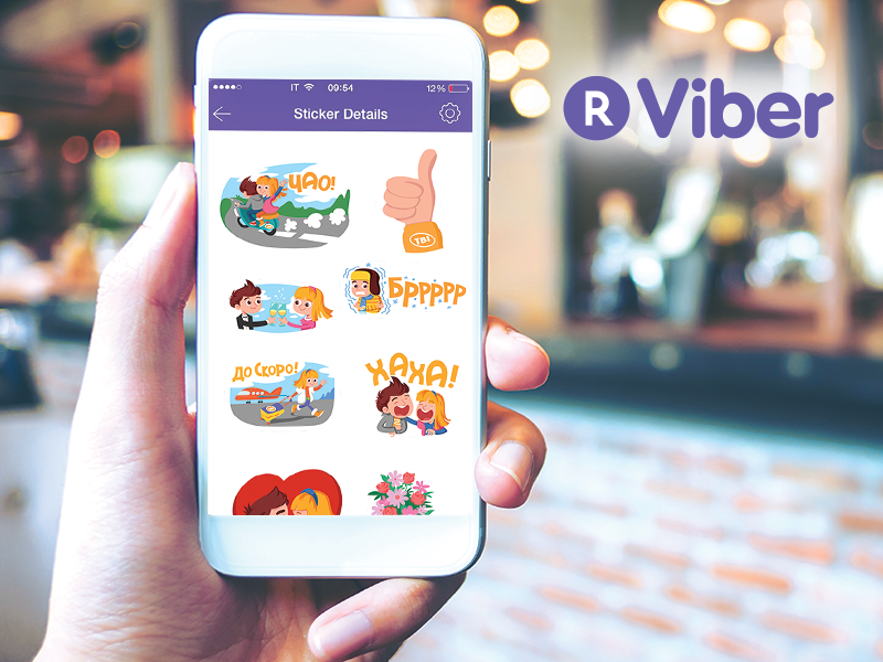 TBI Bank launches a public Viber chat account with loan