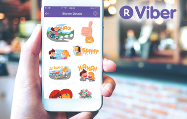 TBI Bank launches a public Viber chat account with loan application functionality