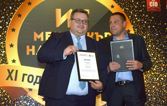 TBI Bank's Nikolay Spasov recognised among Bulgaria's top IT managers