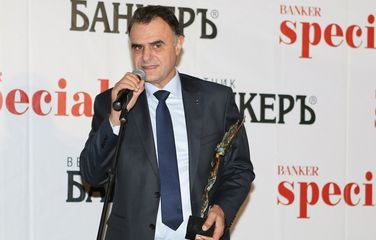 Valentin Galabov won the 'Banker of the Year' award