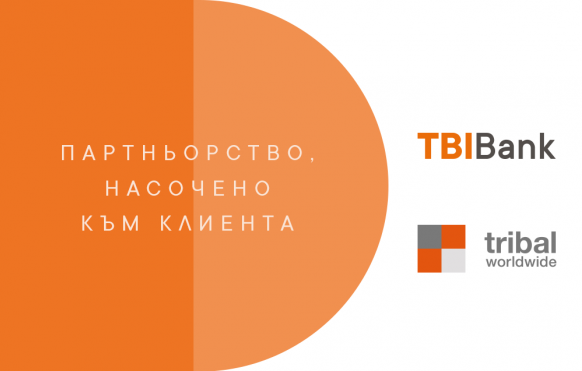 TBI Bank has chosen Tribal Worlwide Sofia as creative partner for Bulgaria and Romania