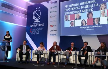 TBI Bank participates in a forum with the Vice-President of the European Commission